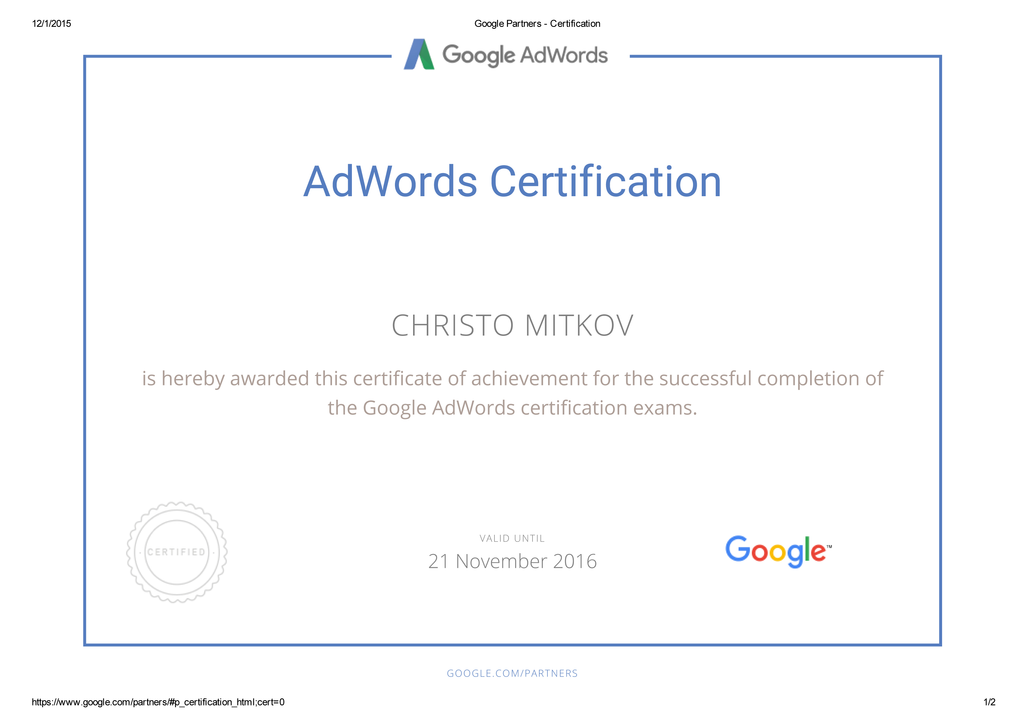 Google Adwords Advanced Search Certificate 2016