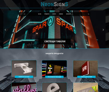 Neon Signs Home